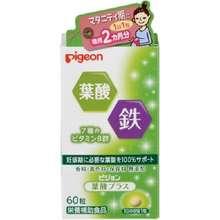 Pigeon Folic Acid Plus