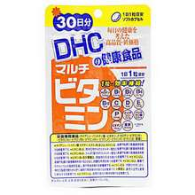 DHC Multi-Vitamin Supplement