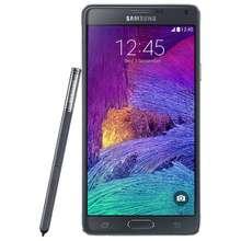 Samsung Galaxy Note 4 Hong Kong