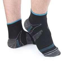 HATHA Sport Compression Socks