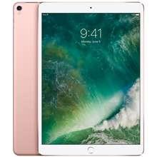 Apple iPad Pro 2017 Hong Kong