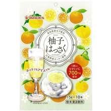 Pomelo Citrus hassaku beverage powder