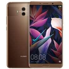 Huawei Mate 10 Hong Kong