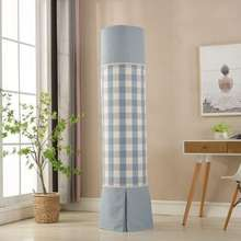 iMpressee Plaid Portable Air Conditioner Dust Cover