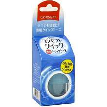 concept Quick dedicated lens case