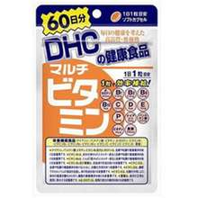 DHC Multi Vitamin Supplement (60 Day Supply)