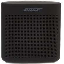 Bose SoundLink Color Hong Kong