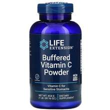 Life Extension Buffered Vitamin C Powder 16 oz (454 g)