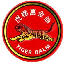 Tiger Balm Pain Relieving Ointment White Regular Strength 0.14 oz (4 g)