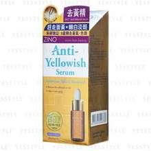Zino Anti-Yellowish Serum 15ml