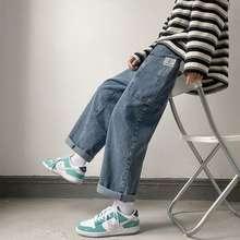 Fushet Cropped Baggy Jeans