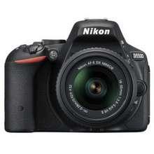 Nikon D5500 Hong Kong