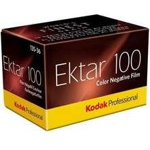 Kodak Ektar 100 Hong Kong