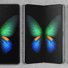 Samsung Galaxy Fold Hong Kong