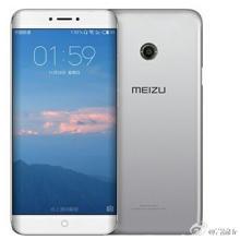Meizu Pro 7 Hong Kong