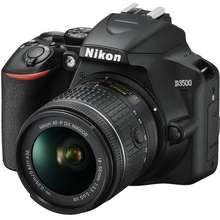 Nikon D3500 Hong Kong