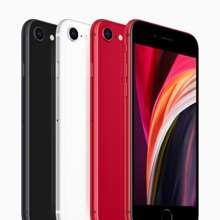 Apple iPhone SE 2020 Hong Kong