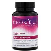 Neocell Super Collagen+C Hong Kong
