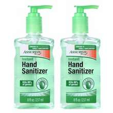 Assured Instant Hand Sanitizer with Moisturizers Hong Kong