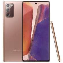 Samsung Galaxy Note20 Hong Kong