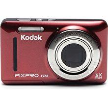 Kodak PixPro FZ53 Hong Kong