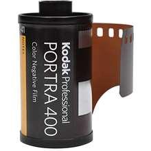 Kodak Portra 400 Hong Kong