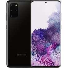 Samsung Galaxy S20 Plus Hong Kong